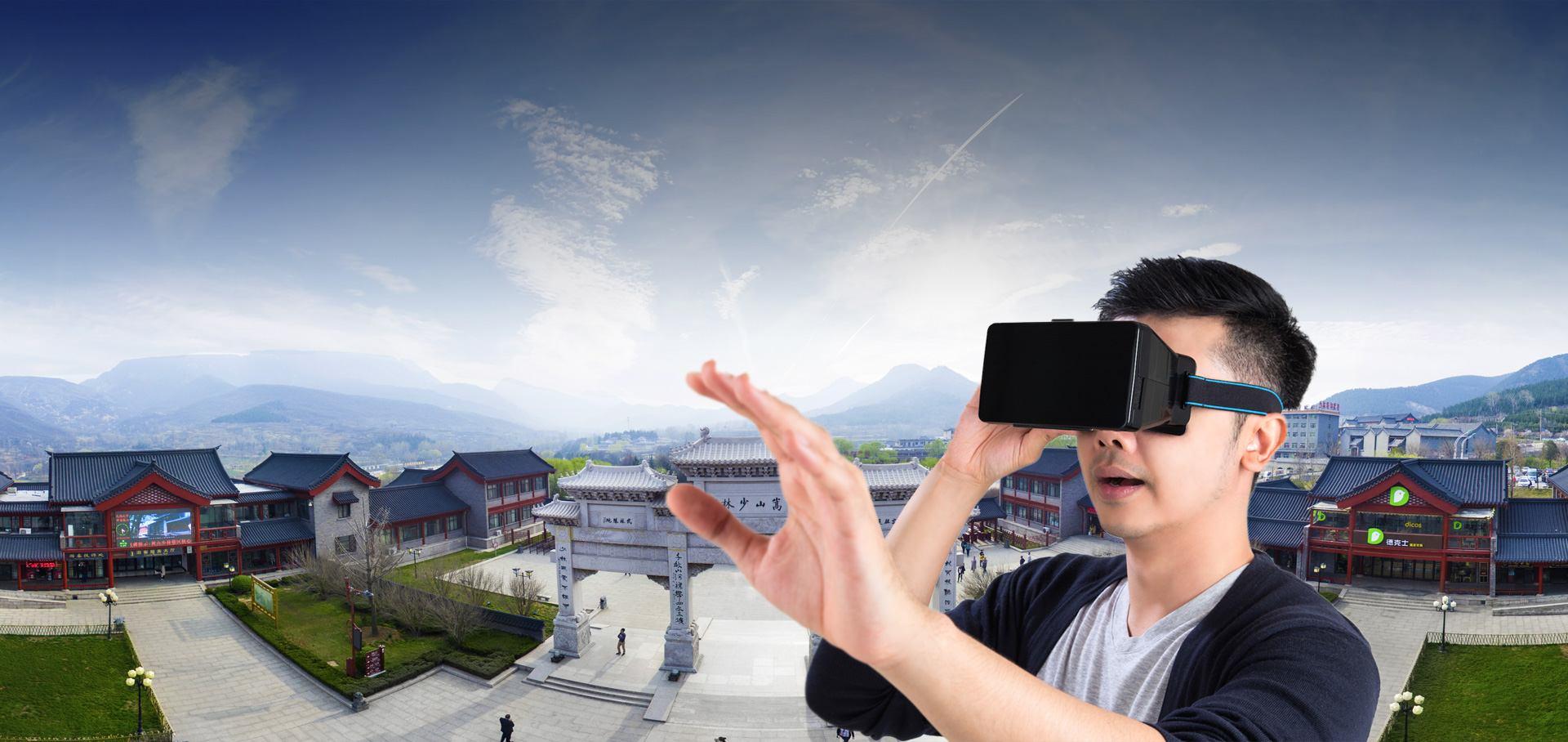 全景虚拟旅游
